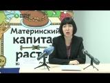Обратиться за выплатой 20 тысяч рублей из средств материнского капитала нужно в течение пяти месяцев