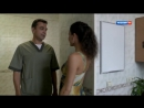Лекарство против страха HD 14 серия из 16 драма мелодрама сериал