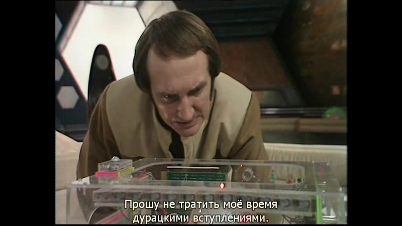 Семёрка Блейка (C10) Ультрамир