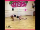 Sek/crazy_in_love/dance