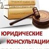 Юридические услуги Липецк-Воронеж