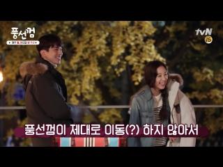 [BTS] Чон Рё Вон и Ли Дон Ук на съемках дорамы.