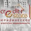 Юридическое агентство недвижимости Кредит-Эстейт