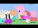 Свинка Пеппа (Peppa Pig) мультик на русском 2 сезон 39 серия - Крошка поросёнок