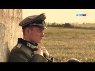 Артист военные фильмы о разведчиках