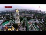 Ситуация на юго востоке.ВСУ новый удар,Новости Украины Сегодня 14 05 2015