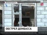 США обвинили Порошенко в злоупотреблении властью,Новости Украины Сегодня