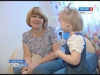 В это воскресение Россия будет отмечать День матери. Трогательные истории ямальских мам