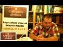 Чем правильно удобрять почву Секреты Николая Курдюмова