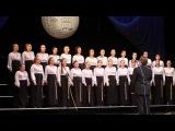Чайковский, слова Плещеева «Весна», академический женский хор МОКИ г.Химки
