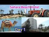 My first day in Tunisia   Sahara Beach Hotel / Resort