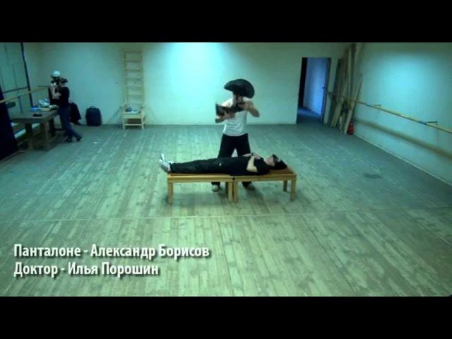 Актёрские импровизации