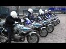 Polska Policja - Nowoczesne motocykle wyjadą na kujawsko-pomorskie drogi