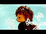 Мультфильмы для детей 2-5 лет про животных - Как Ежик Шубку Менял (1970)