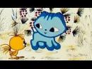 Советские мультфильмы: Про Больших и Маленьких (1981) - мультики для самых маленьких