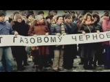 УКРАИНСКАЯ_АГОНИЯ_ отрывок из фильма Марка Бартальмайна_(Mark Bartalmai)
