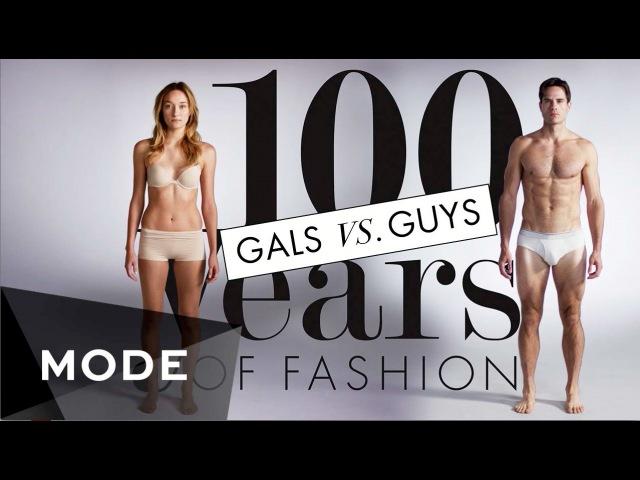 100 Years of Fashion: Gals vs. Guys ★ Glam.com