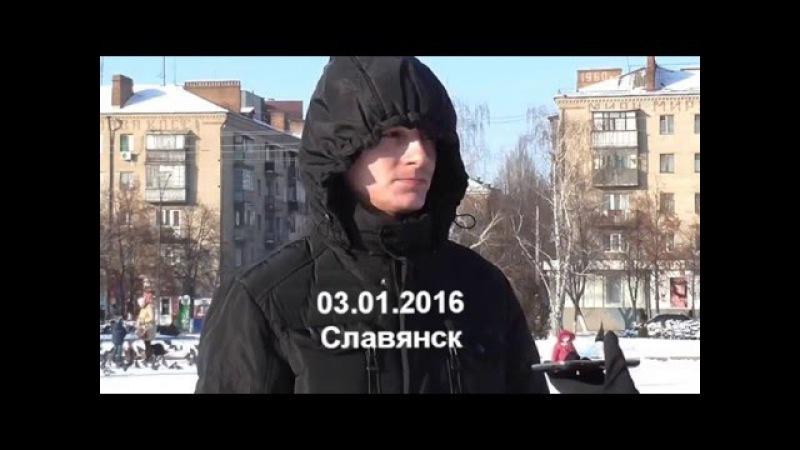 Як ви ставитесь до проукраїнського руху в Словянську