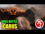 God Of War II - BOSS BATTLE KRATOS VS ICARUS