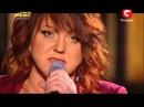 Україна має талант 5 Екатерина Соколенко Не обижай меня Большой Финал 25 05 13