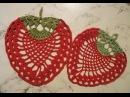 Салфетка Клубника Вязание крючком Napkin Strawberry Crocheting