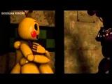 Чика + Бонни Часть 3 - Пять Ночей с Фредди [Анимация] | Фнаф анимация