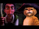 Приключения кота в сапогах 1 сезон 5 серия
