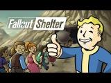 Fallout Shelter - В Ожидании Рейдеров (iOS)