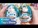 Киндер МАКСИ Бэтмен, Киндер Сюрприз весна 2015 для мальчиков Kinder Surprise Maxi Batman