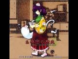 Akyu's Untouched Score Vol. 3 (Touhou 02 - Story of Eastern Wonderland) -