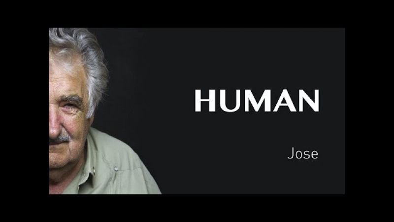 Интервью с Хосе - УРУГВАЙ - HUMAN