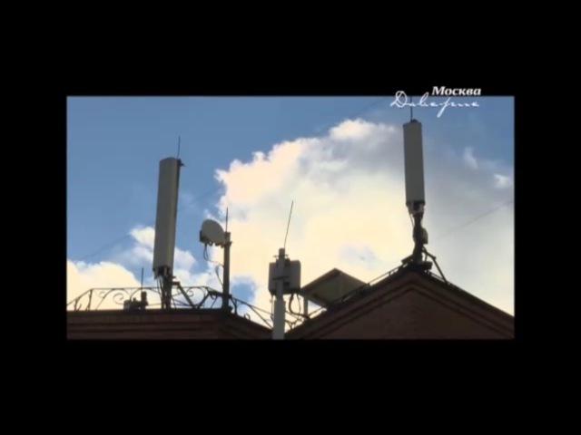 Чем опасна антенна сотового оператора рядом с домом?
