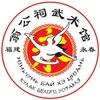 Клуб единоборств - Юньчунь Бай Хэ Цюань. Одесса