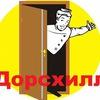 "Двери ""Дорсхилл"" в Омске"