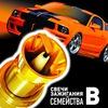 Авто Технологиии Bugaets/Бугаец + Ормекс