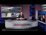 Дальнобойщики идут_ в Москву подтягивают войска.Обзор новостей дня ИА Novostimira от 07 12 15