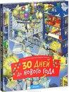 www.labirint.ru/books/504714/?p=7207