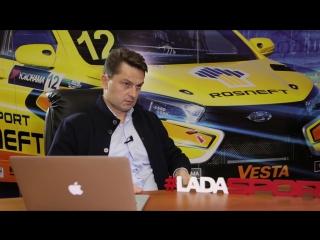 LADA SPORT TEAM - программа про спортивное производство. Автоплюс