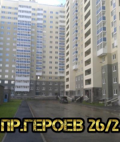 Купить женжину Героев просп. снять девочку Новолитовская ул.