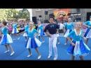 День Шахтера .Танец Мамба