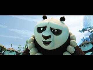 Дублированный трейлер мультфильма «Кунг-фу Панда 3»
