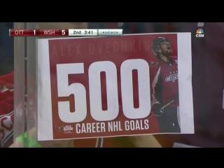 А. Овечкин. 500-й гол в НХЛ. 11.01.2016. HD