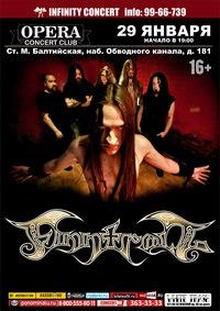29.01 - Finntroll (FIN) - Opera (С-Пб)