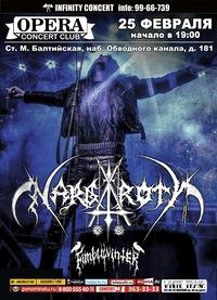 25.02 - Nargaroth (Germany) - Opera (С-Пб)