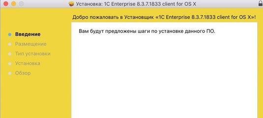 Обновление отчетности 1с 7.7 4 квартал 2014 14q4001 скачать руководство программиста 1с