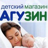 Детские товары || интернет-магазин Агузин