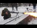 Стрельба из ДП-27