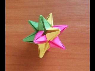 Как Сделать Новогоднюю Игрушку Своими Руками Из Бумаги. Звезда На Елку (ч. 1)