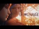 Инфантильная жизнь [Life is strange ep.1]
