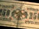 Славянские сакральные символы и их значение Свастика